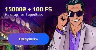 супербосс